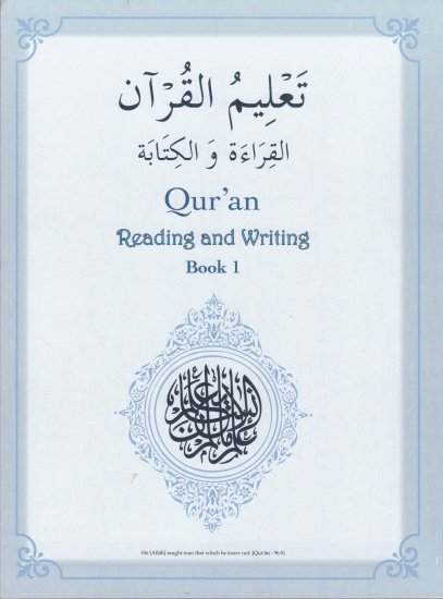 Taleem Quran reading writing